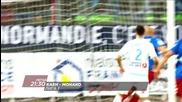 Футбол: Каен - Монако на 4 март по Diema Sport HD