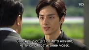 Бг субс! Endless Love / Безумна любов (2014) Епизод 24 Част 2/2