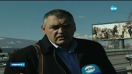 11 коли се удариха на Цариградско шосе