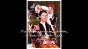 Девойко мари хубава - За всички българи!