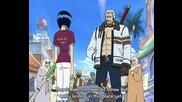 One Piece - Епизод 94