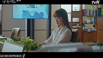 Melting Me Softly E14 1/2 (bgsub)