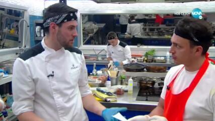 """Дневно предизвикателство на номинираната - """"Hell's Kitchen"""" (14.05.2020) - част 3"""