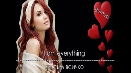 Demi Lovato - Yes, I am [текст + превод]