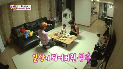 Бг Превод Superman is Back Episode 97 (sarang & G-dragon Cut)