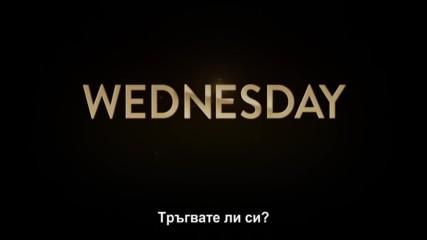 South Park | Сезон 20 | Епизод 05 | Превю