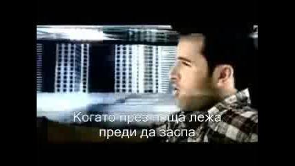 Us5-Dont let me go(bg sub)