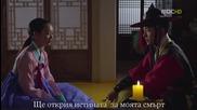 Arang and The Magistrate / Аранг и Магистратът (2012) - Е16 част 1/4
