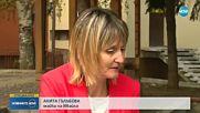 Майката на блъснатото дете в Трън: Няма да спра да търся справедливост