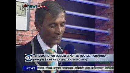 Непалски тв водещ постави рекорд - 62 часа в ефир