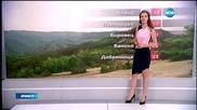 Прогноза за времето (04.06.2015 - обедна)