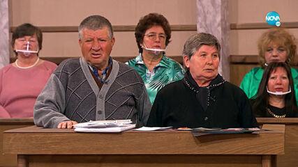 Съдебен спор - Епизод 762 - Преби ме четири пъти (24.04.2021)