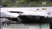 """""""Пълен абсурд"""" - С мантинела, но без път - Здравей, България (10.10.2014г.)"""