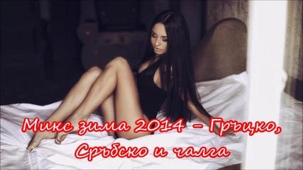 Микс зима 2014 Dj Marinoff - Малко чалга, малко гръцко и малко сръбско