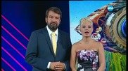 Big Brother 2015 (17.08.2015) - част 5