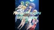 Naruku no Hana - instrumental {lyrics} higurashi Kai