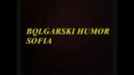 Bqlgarski Humor