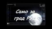 """""""ремонт На Компютри"""" - Русе"""