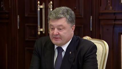 Ukraine: US Vice President Biden meets with Poroshenko in Kiev