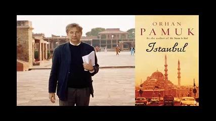 Orhan Pamuk - Носител е на Нобеловата награда за литература