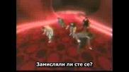 N`sync - Pop с Бг Превод