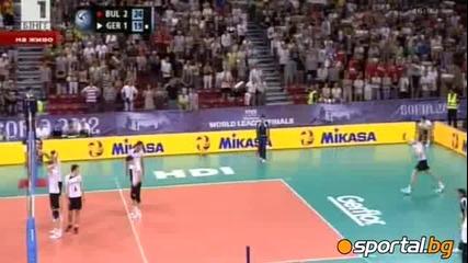 Българи Юнаци ! България - Германия 3:1