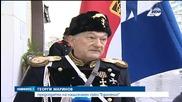137 години от превземането на града от руската армия