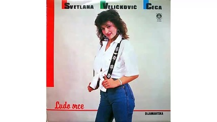 Ceca - Zabranicu srcu da te voli - (audio 1989) Hd