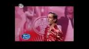 Bulgarian Music Idol - Marin [the New Hit]