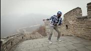 Дъбстеп танц върху Китайската Стена ( Amazing Dubstep )