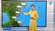 Прогноза за времето (21.07.2018 - централна емисия)
