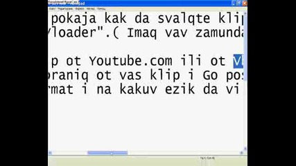 Kak da Svalqme klip4eta ot vbox7 i ot youtube.com [podrobno obqsneno]