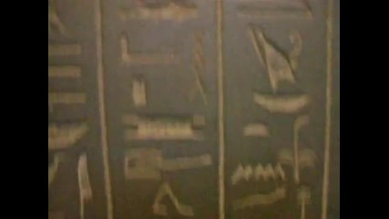 Подводници и самолети, в древен Египет