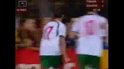 България - Румъния 2007