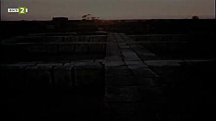 Досие (1996)