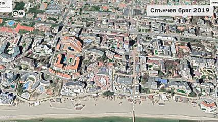 Без думи: Вижте как се промени Черноморието от 2003 до днес