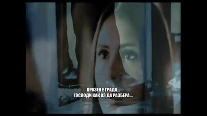 Убийствена Гръцка 2011 (превод) ~ Pasxalis Terzis - Feugei h nyxta
