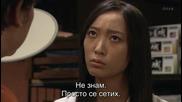 Бг субс! Kasuka na Kanojo / Моята невидима приятелка (2013) Епизод 2 Част 3/4