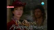 Доктор Куин лечителката Епизод 12 Част 1/2 ( Dr. Quinn, Medicine Woman )