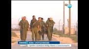 Израел и Палестина сключиха 5-дневно примирие - Новините на Нова