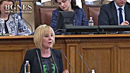 Викат Фандъкова в парламента