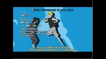 Naruto - end :)