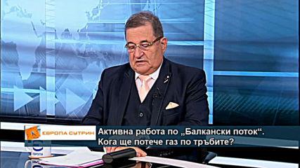 """Активна работа по """"Балкански поток"""". Кога ще потече газ по тръбите?"""