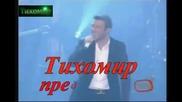 _bg_ Янис Плутархос - С какво сърце