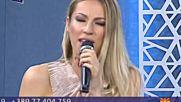 Rada Manojlovic - Spasi me samoce - LIVE - Utorkom u 8 - TV DM Sat 10.10.2017
