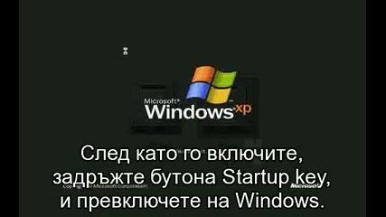 Как да използваме Windows върху Mac