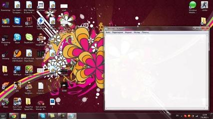 Как да видите точен час в Notepad!!!