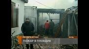 пожар в шекер махала?