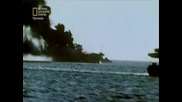Мегаструктури от Втората Световна: Пилоти-самоубийци