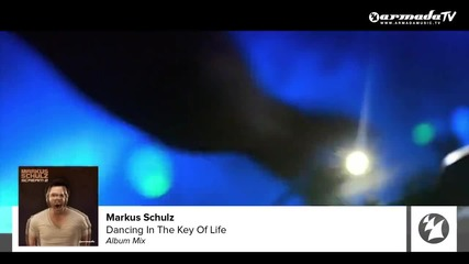 Markus Schulz - Scream 2 (out Now!)